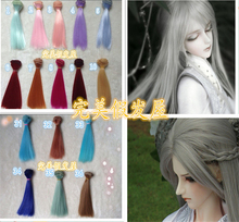 1 pcs 15cm 25cm 30cm 35cm 50cm BJD Wigs  Straight Hair Extension Hair Piece For  BJD SD DIY Dollfie