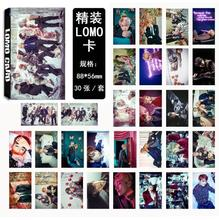 1Set Hot Popular KPOP BTS WINGS J-HOPE JIN Album LOMO Cards K-POP New Fashion Self Made Paper Photo Card HD Photocard
