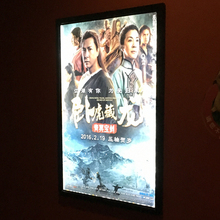 "24""x36"" Black Movie Poster LED Snap Slim Frame,LED Edge-lit Display LightBox,Advertising Ultra Thin Wall Mounted Board(China)"