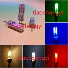 G4 2W 2 watt 24LED SMD 3014 LED white Red Green Blue Light Bulb DC 12V