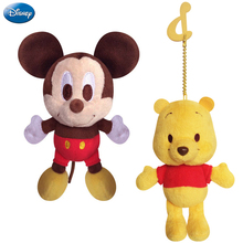 Disney Original 14cm/5.5'' Mickey Mouse Minnie Chip Winnie The Pooh Stitch Plush Toys Bag Ornament Keychain For Girlfriend Girls(China)