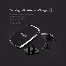 NILLKIN Qi Wireless Charger Pad 360 Degree Adjustable Wireless Charger For Samsung Galaxy S8 S8 Plus iPhone x 8 8 Plus Car Desk(China)