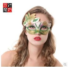 2014 new arrivals Halloween  Large leaves  Plant  Masquerade  ball Mask  Show  Venetian masks Environmental theme  party mask