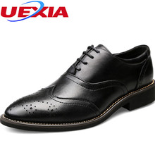 Autumn Wedding Business Shoes Men Lace-up Oxfords Carved Pattern Brogue Formal Flats Office Working Business Dress Big Size 46(China)