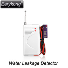 2017 Free Shipping for PSTN GSM Alarm System Wireless Water detector sensor  433MHz for GSM Home Burglar Security Alarm System
