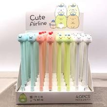 4 pcs/lot Cute Airline Sumikko Gurashi Gel Pen Signature Pen Escolar Papelaria School Office Supply Promotional Gift(China)