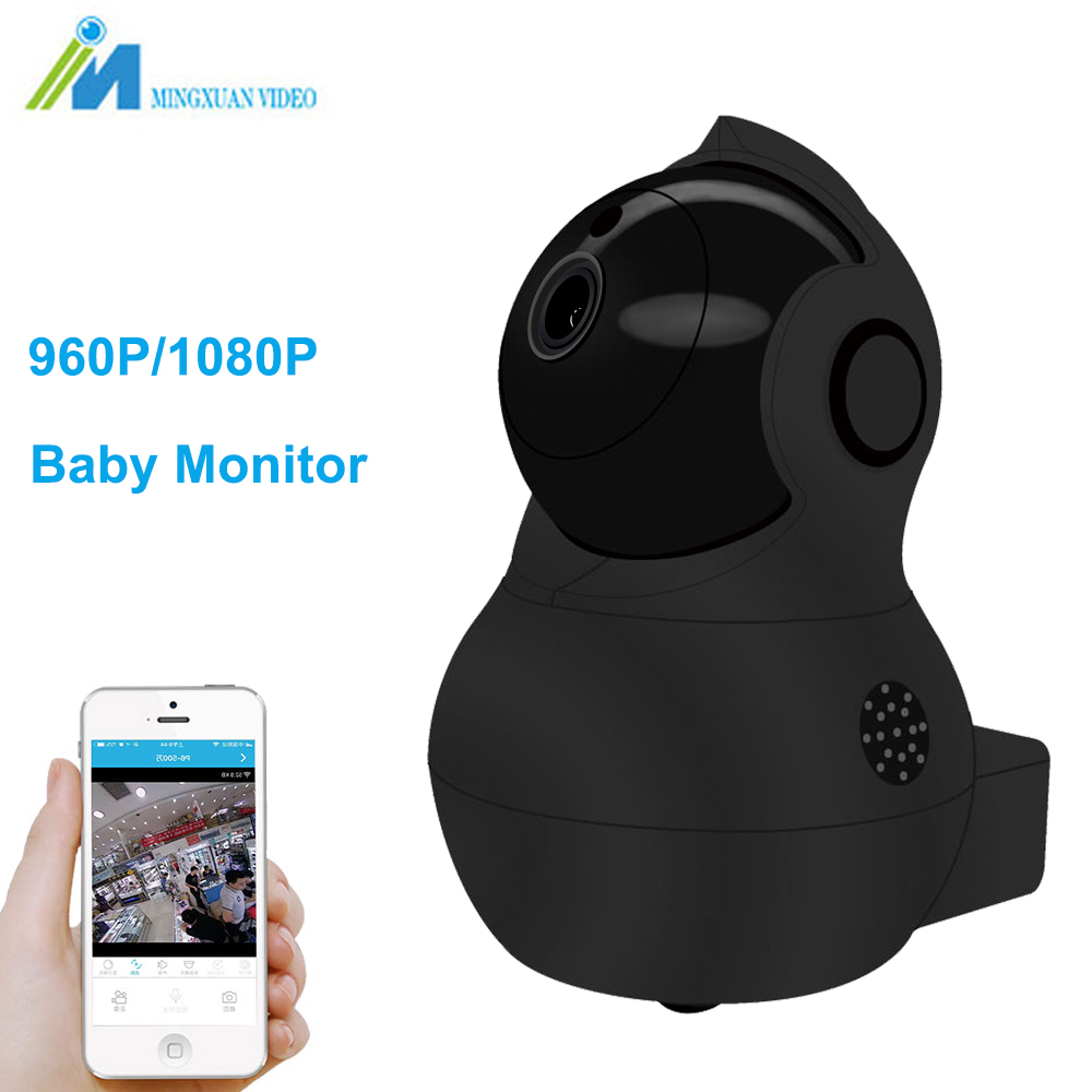 MX Baby Monitor Wireless Security Camera with Remote Contorl Motion Detect 2-way Talk Night Vision PTZ 2.4G Wif 1080P IP Camera<br>