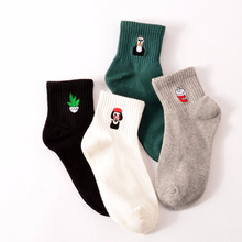 35-40 Unisex Cotton Harajuku Socks Women Men Ulzzang Calcetines Black White Japanese Sock Funny England Comfortable high quality(China)
