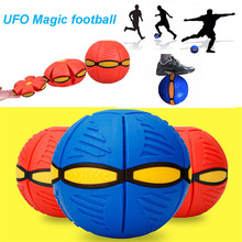 kids RC Cool Toy Gift Deformation Ball Soccer Magic Flying Football Flat Throw Ball Toy Game Health sport toy for AT50(China)