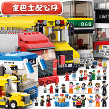 Sluban City Bus Children Educational toys DIY Building Blocks toy Middle School BusTruck Set School Model with Dolls Compatible(China)