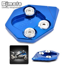 SSE-BM005 Motorcycle Part Kickstand Sidestand Side Stand Extension Enlarger Plate Pad For BMW S1000RR 2015 -2016(China)