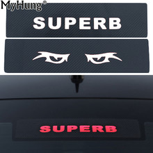 Brake Light Sticker SKODA Superb 2016 2017 High Mount Stop Lamp Stickers Carbon Fiber Decoration Car Accessories Car-Styling - Shenzhen MyHung Company Store store
