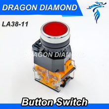 New Arrival Button Switch Laser Mechanical parts For Laser Machine By Free Shipping