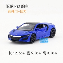 10pcs/lot Wholesale Brand New UNI 1/36 Scale JAPAN Acura NSX Diecast Metal Pull Back Car Model Toy