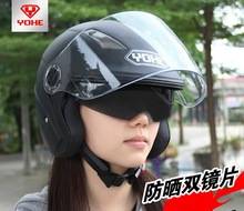 2017 New YOHE double lenses motorcycle helmet YH837A Summer half face motorbike helmets made of ABS size M L XL XXL 5 color(China)