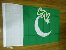 150 x 90 cm Pakistan flag banner  free shipping