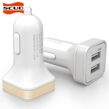 SCUD 2 ports car charger, Double Dual USB Port Adaptor for phone/Xiaomi,Samsung,HTC,Huawei SC-622(China)