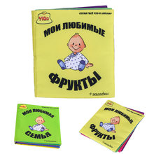 Popular Book For Toddlers Buy Cheap Book For Toddlers Lots From