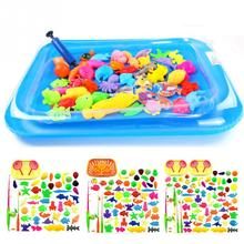 50pcs 65pcs 80pcs/lot Magnetic Fishing Toy Rod Net Set with a Inflator For Kids Play Fishing Games Outdoor Boy Bath Toys