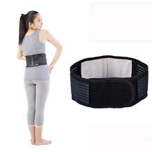 1PCS Magnetic Therapy Tourmaline Self Heating Waist Brace Support Waist Magnetic Therapy Belt(China)