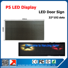 TEEHO 32*192cm video led screen p5 led advertising module video rgb led display module 320mm * 160mm,for video,picture,message(China)