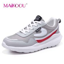 MAIKOOU Ultralight plus size casual men s shoes Explosive models retro old  shoes Outdoor walking Young trend men s single flats 4a1c16b6ebd6