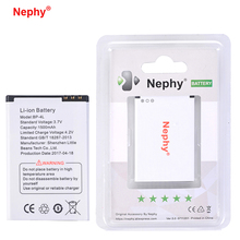 2017 New Original Nephy Brand BP-4L Battery For Nokia E61i E63 E90 E95 E71 6650F N97 N810 E72 E52 BP4L BP 4L Phone Batteries(China)