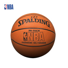 Original NBA Spalding HI-TECH Indoor/outdoor Grip Control Competition Ball 7# Official Game Ball 74-600Y SBD0025A(China)
