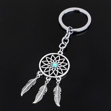 Gorgeous 1pc Key Chain Dreamcatcher  Feather Tassel Keychain Bag Handbag Ring Car Key Pendant Tool gift  #0601