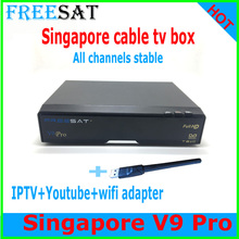 Latest V9 PRO FOR starhub tv box Singapore HD 2017 from v8 golden blackbox cable tv starhub channels stable+USB WIFI set top box(China)