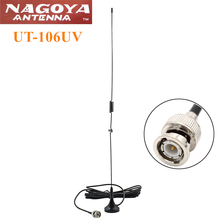 Nagoya UT-106UV BNC Connector VHF/UHF 144/430MHz Dual Band Antenna for Kenwood Vertex ICOM IC-V8 IC-V80 IC-V82 IC-V85 CB Radio(China)