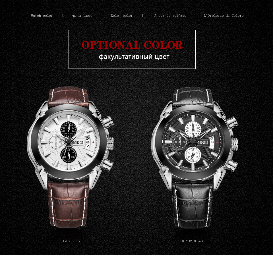 Baogela Mens Chronograph Luminous Hands Date Indicator Fashion Causal Leather Strap Sport Quartz Wrist Watches 6