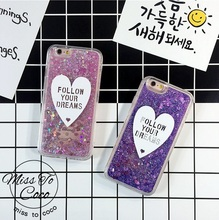 20% off buy 2pcs,Colorful Love Heart Bling Sparkling Glitter Soft TPU Gel Back Shell Case Cover For iPhone 6 6Plus(China)