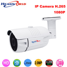Buy Heanworld h.265 ip camera hd 1080P security camera 2mp waterproof outdoor surveillance camera night vision cctv camera for $29.99 in AliExpress store