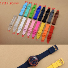 Solid color Black Navy Brown 17mm 19mm 20mm Silicone Rubber Watchband For Swatch Colorful Rubber strap plastic buckle (no logo)