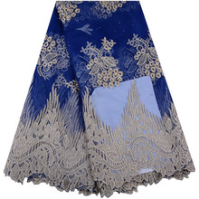 Latest African French Lace Fabric Quality And Reasonable Price African Lace Fabric For Wedding Royal Blue African Lace Dress 922(China)