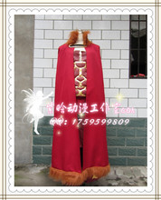 Fate/Zero Fate night Alexander Iskandar king Alexander Rider jacket cloak set Cosplay Costume