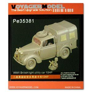 KNL HOBBY Voyager Model PE35381 World War II British 10HP light truck upgrade metal etched pieces(China (Mainland))