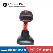 ComPOSxb high quality 2D scanner with bluetooth waterproof/pos system peripherals for retail shop(China)