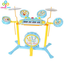 Jazz Drum 17 Keyboard Piano Music Play Set Toys for Children(China)