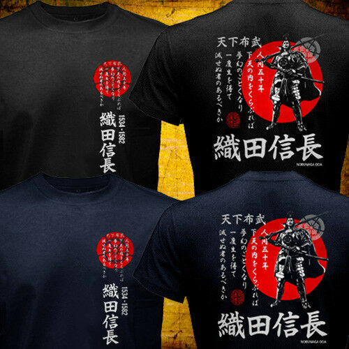 DATE CLAN MON LONG SLEEVE T-SHIRT Shogun Samurai Ninja Japan Banner Flag