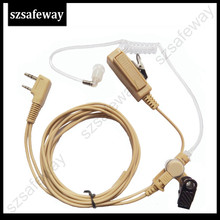 Beige color 2 wire walkie talkie earpiece acoustic tube earphone with push to talk for Kenwood TK3107,TK3310 and baofeng(China)