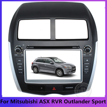 8 inch Car DVD Player For Mitsubishi ASX RVR Outlander Sport/Peugeot 4008/Citroen C4 Aircross radio GPS navigation with free map
