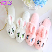 Stereo cute rabbit Meng Meng rabbit big ears fluffy slippers indoor home skid slippers Baotou