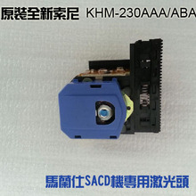 Free shipping Original KHM-230ABA KHM-230AAA KHM230AAA KHM-230 230AAA 230ABA SONI DVD Optical Pick up Laser Lens / Laser Head