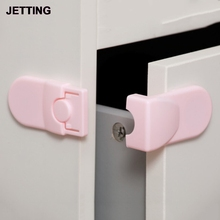 JETTING 1Pcs Born Drawers Safety Lock Functional Child Kids Door Fridge Safety Lock Toilet Closet Plastic Lock for Baby