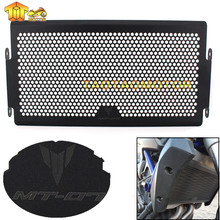 2017 New Black Motorcycle Radiator Grille Guard Cover Protector For YAMAHA MT07 MT-07 mt 07 2014 2015 2016 Free shipping
