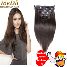 7A 100% Brazilian Virgin Remy Clip In Hair Extensions 7/10 pcs/set Full Head Natural Brown Straight Clip in Human Hair Extension