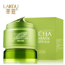 LAIKOU Matcha green mud mask remove blackhead oil control Pore Refining Mask deep pores cleanser