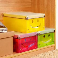 Cute candy colored transparent plastic storage box folding smiley thick covered storage shoebox K1788
